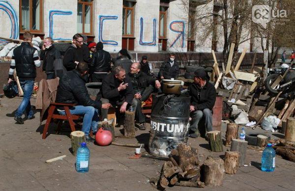 беспорядки в Донецке